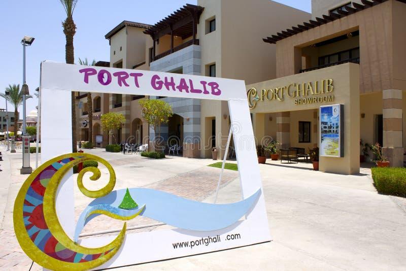 Porto Ghalib immagine stock