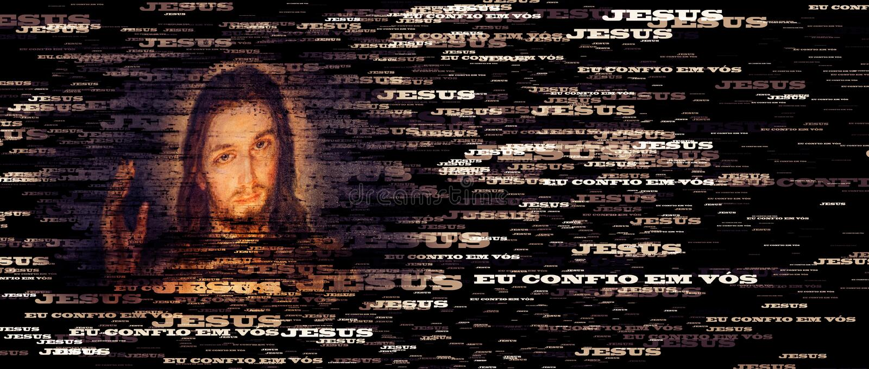Portoguese text portrait of Merciful Jesus royalty free stock photo