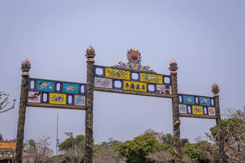 Portone dell'entrata nella città imperiale della tonalità, Vietnam immagine stock libera da diritti