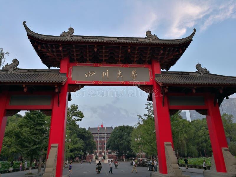Portone dell'università di Sichuan immagine stock