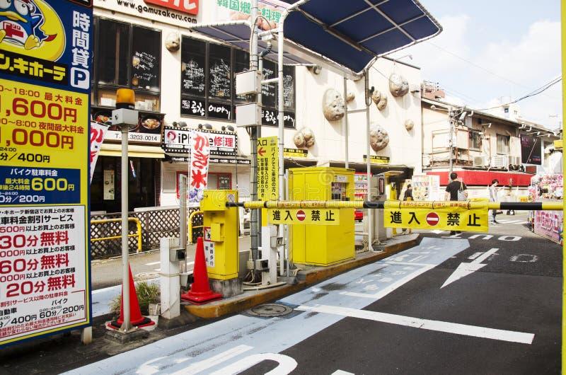 Portone della barriera dell'entrata e dell'uscita di parcheggio dell'automobile per il pe giapponese fotografie stock libere da diritti