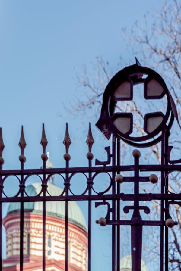 Portone della chiesa del ortodox fotografia stock libera da diritti