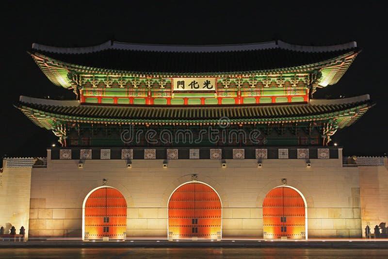 Portone della Corea Seoul Gwanghwamun fotografie stock libere da diritti