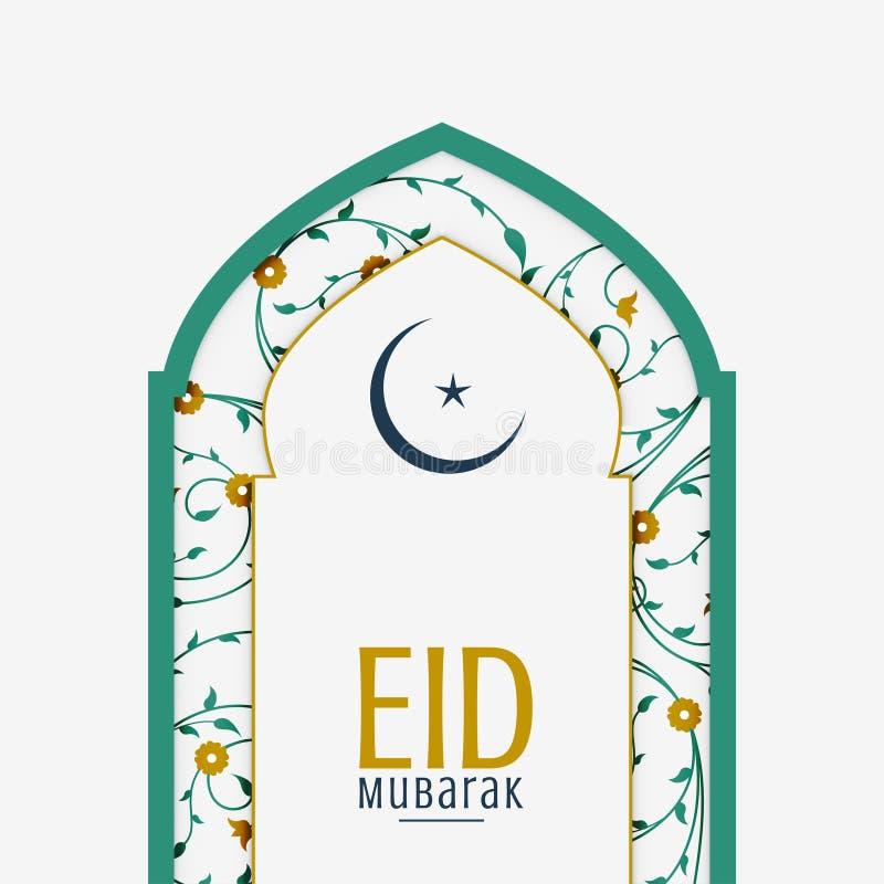 Portone della moschea con il fondo floreale arabo del eid della decorazione royalty illustrazione gratis