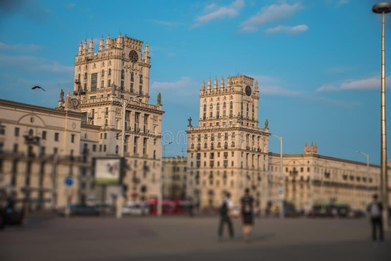 Portone di Minsk alla città fotografia stock libera da diritti
