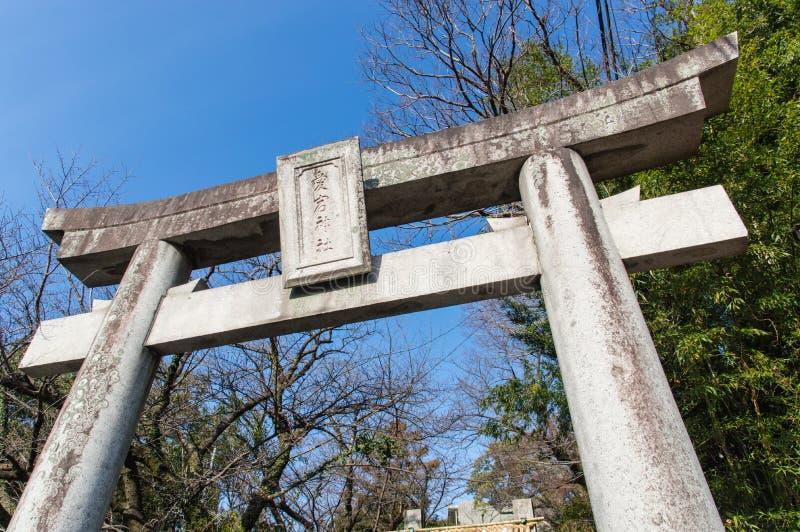 Portone di pietra di Torii immagine stock libera da diritti
