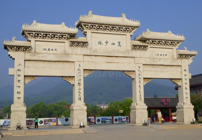 Portone di Shaolin Temple immagine stock