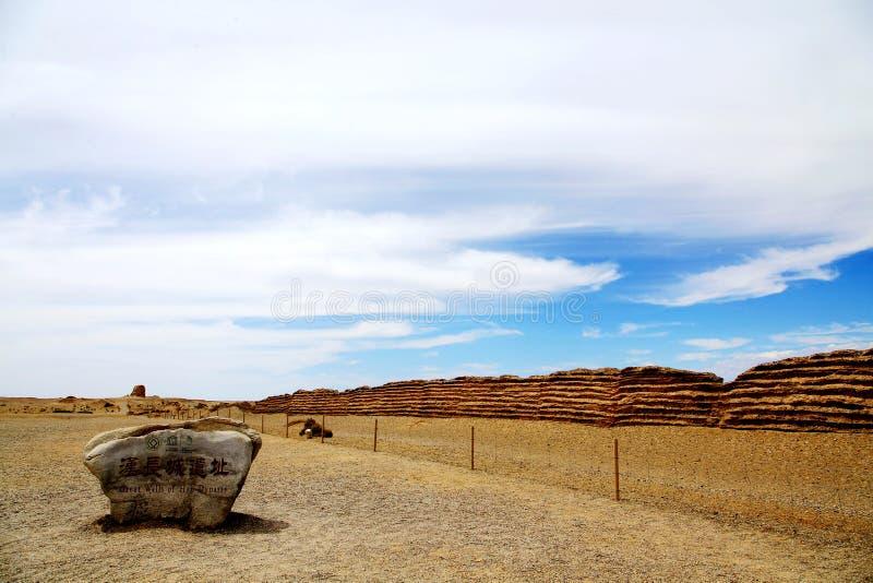 Portone di Yumem e la grande muraglia in Han Dynasty fotografia stock