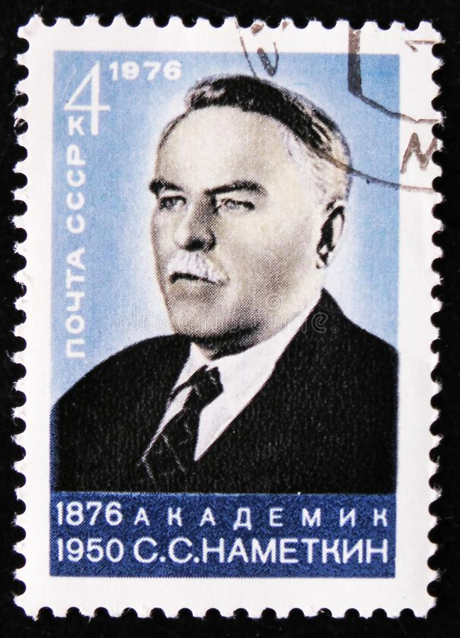 Portrait of academician S. Nemetkin - Russian chemist, circa 1976. MOSCOW, RUSSIA - APRIL 2, 2017: A post stamp printed in USSR shows portrait of academician S stock photography