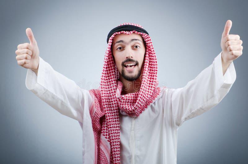 Portrait of  arab