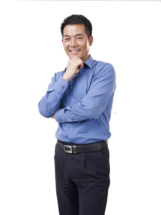 Portrait of an asian businessman royalty free stock image
