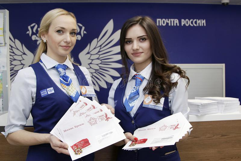 Employees of the mail post office in Russia royalty free stock photography