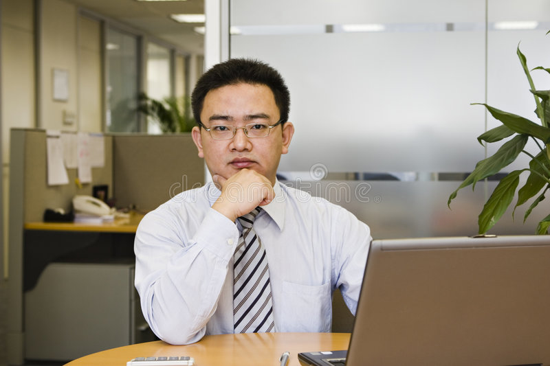 Portrait of business executive stock image