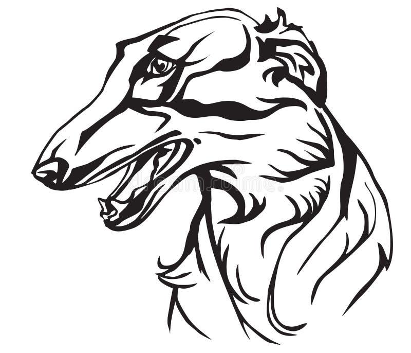 Portrait décoratif de l'illustration russe de vecteur de chien-loup illustration de vecteur