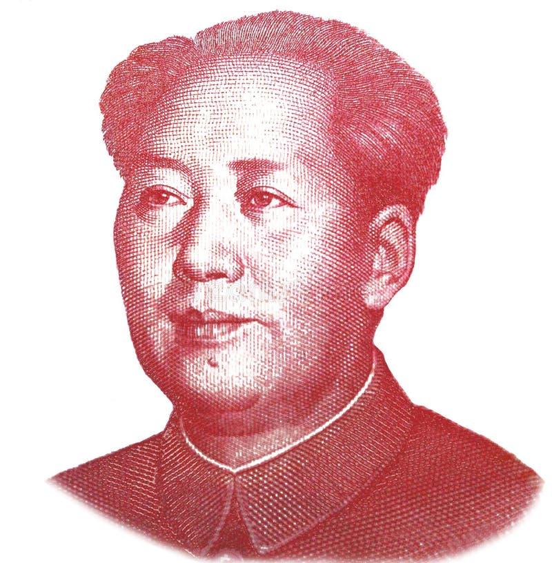 Portrait de Mao Zedong images libres de droits