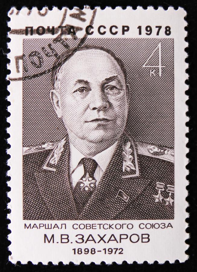 Portrait of M. Zacharov, a marshal of the Soviet Union, circa 1978. MOSCOW, RUSSIA - APRIL 2, 2017: A post stamp printed in USSR shows a portrait of M. Zacharov royalty free stock photography