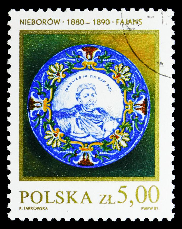 Portrait plate, 1880, Polish Ceramics (1) serie, circa 1981. MOSCOW, RUSSIA - SEPTEMBER 15, 2018: A stamp printed in Poland shows Portrait plate, 1880, Polish royalty free illustration