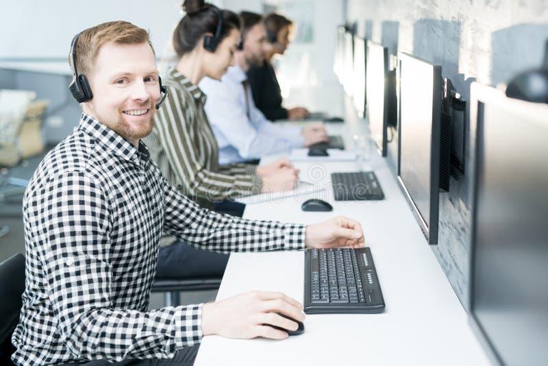 Help Desk Operators stock photo