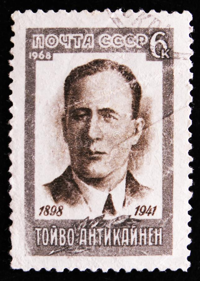 Portrait of Toivo Antikainen - Finnish politician, circa 1968. MOSCOW, RUSSIA - APRIL 2, 2017: A post stamp printed in USSR shows portrait of Toivo Antikainen royalty free stock image