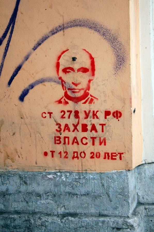 Portrait of V Putin. Graffiti. SAINT-PETERSBURG, RUSSIA - AUGUST 31, 2012 - Portrait of V Putin. Graffiti. Translation: Article 278 of the Criminal Code of royalty free stock image