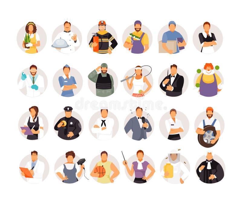Portraits des personnes de différentes professions illustration de vecteur