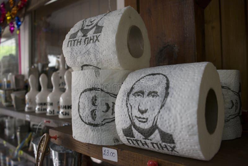 Portret van de president van Rusland Vladimir Putin op toiletpapier royalty-vrije stock afbeelding