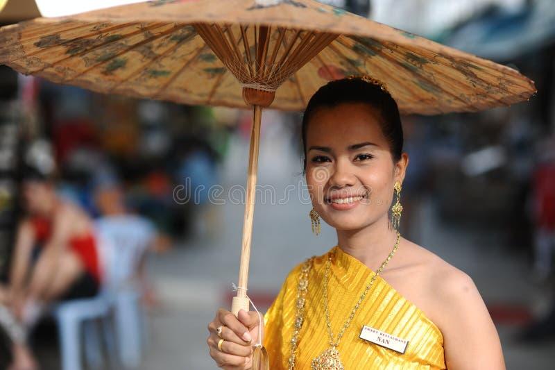 Portret van de vrouw van Thailand stock fotografie