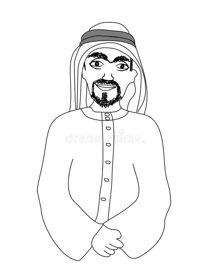 Portret van een glimlachende Arabier vector illustratie