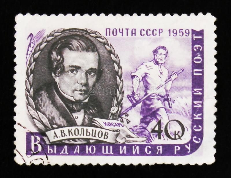 Portret znać rosyjska poeta A Koltsov 1809, 1842 około 1959 -, fotografia stock
