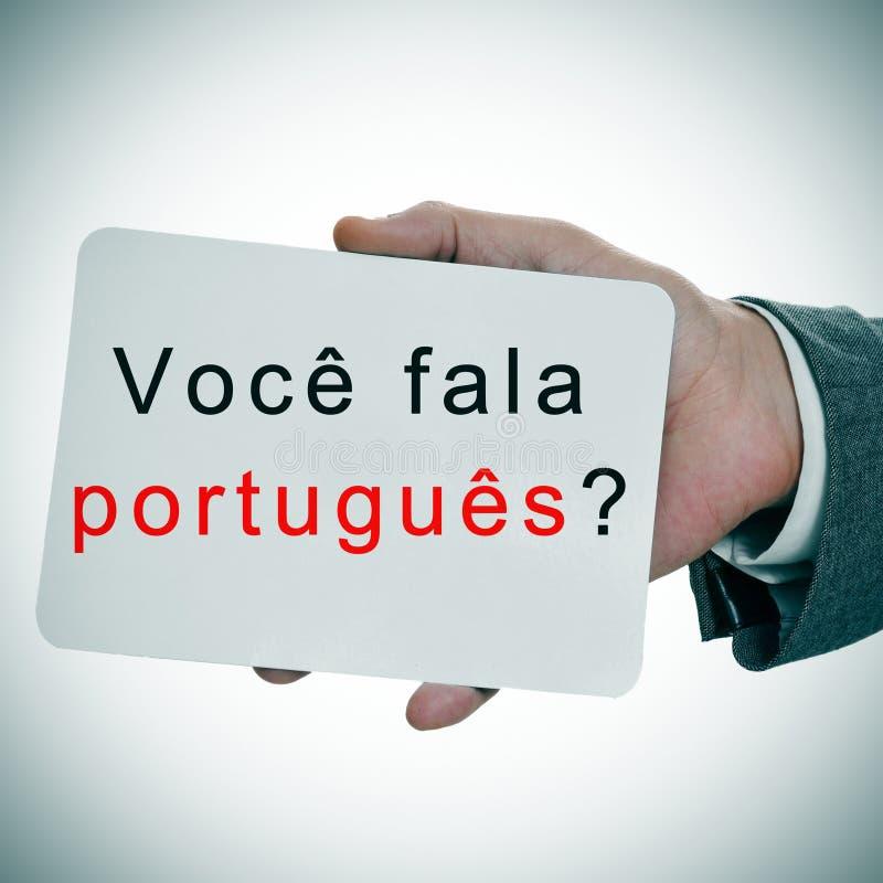 Portugues do fala de Voce? você fala o português escrito no portugue fotos de stock royalty free