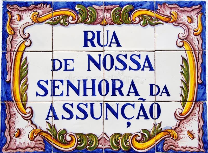 Portuguese tile plaque stock photo