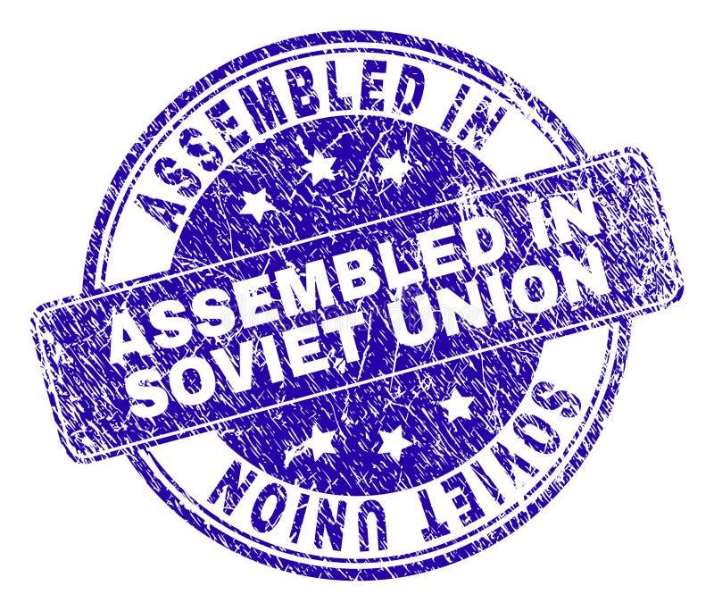 Porysowany Textured GROMADZIĆ W sowieci - zjednoczenie znaczka foka ilustracja wektor
