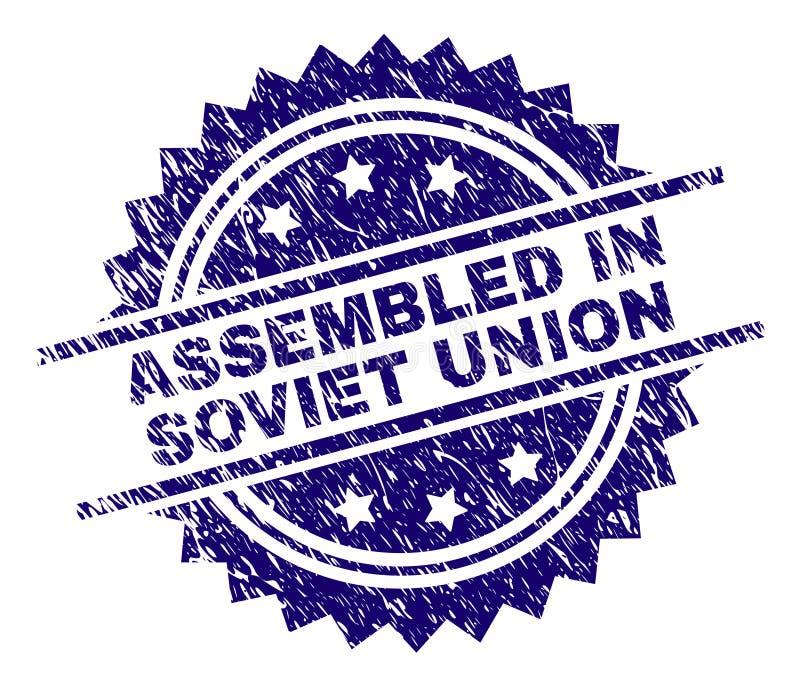 Porysowany Textured GROMADZIĆ W sowieci - zjednoczenie znaczka foka royalty ilustracja