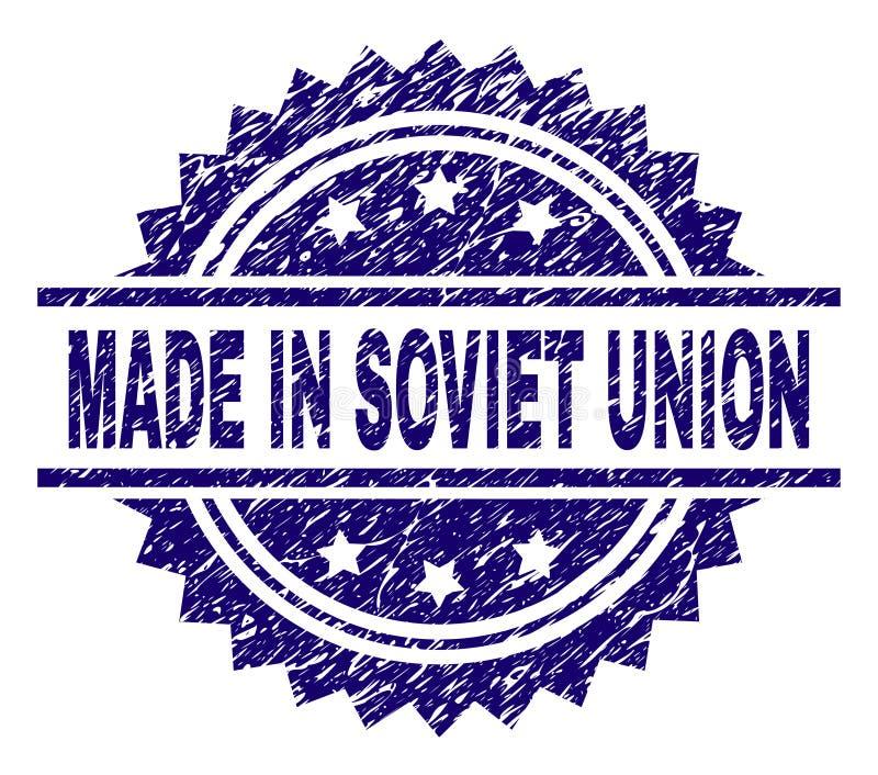 Porysowany Textured ROBIĆ W sowieci - zjednoczenie znaczka foka royalty ilustracja