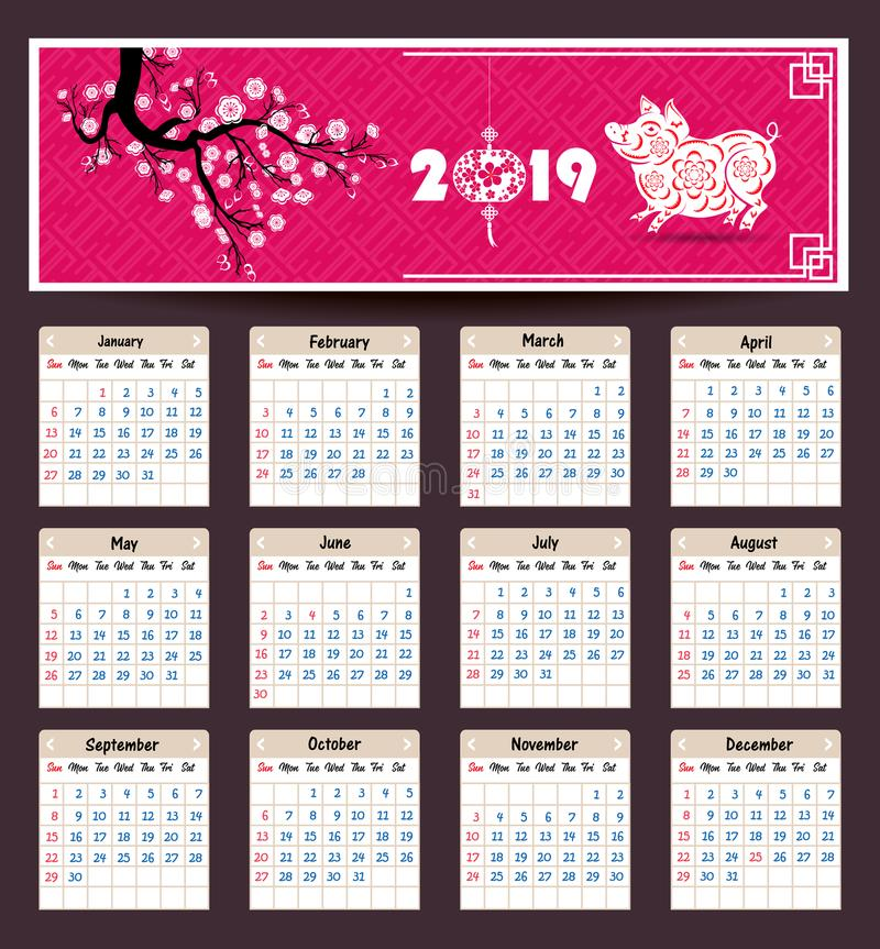 Porządkuje 2019 chińczyka kalendarz dla szczęśliwego nowego roku 2019 rok świnia ilustracja wektor