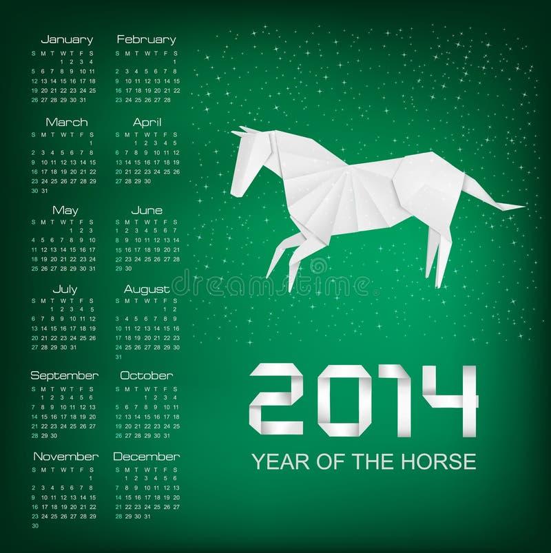 Porządkuje dla roku 2014. Origami koń. ilustracji