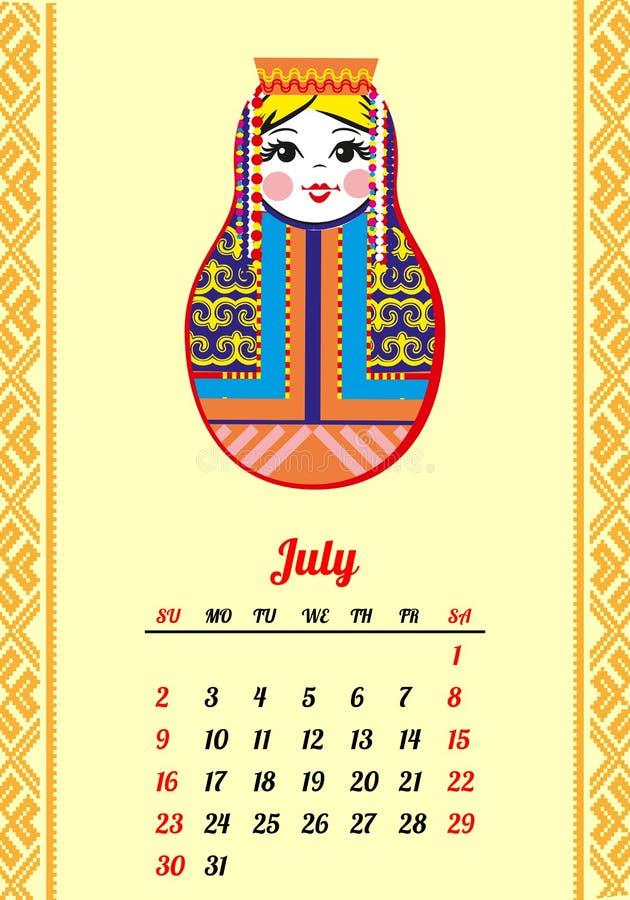 Porządkuje z gniazdować lalami 2017 Matryoshka różny Rosyjski krajowy ornament Projekt bigos również zwrócić corel ilustracji wek royalty ilustracja