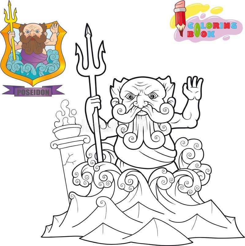 Poseidon del dio del greco antico, libro da colorare, illustrazione divertente illustrazione vettoriale