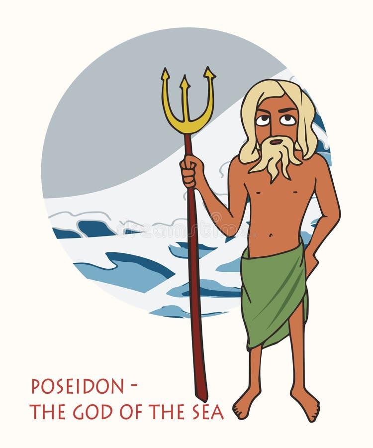 Poseidon dios de la historieta del mar ilustración del vector