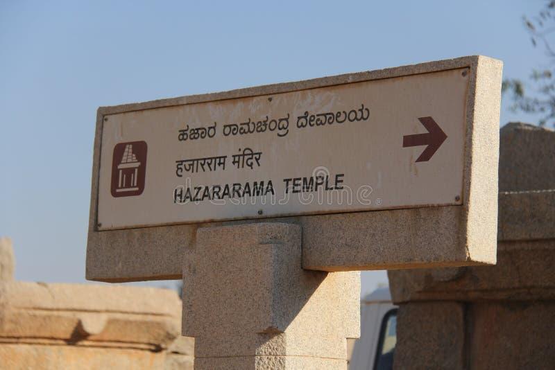 Posicione o ponteiro da placa em Hazara Rama Temple Hampi, India fotografia de stock