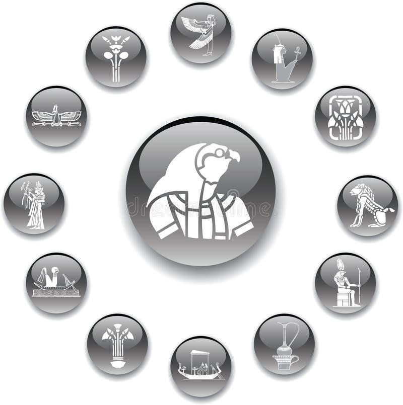 positionnement de l'Egypte de 96 boutons illustration stock