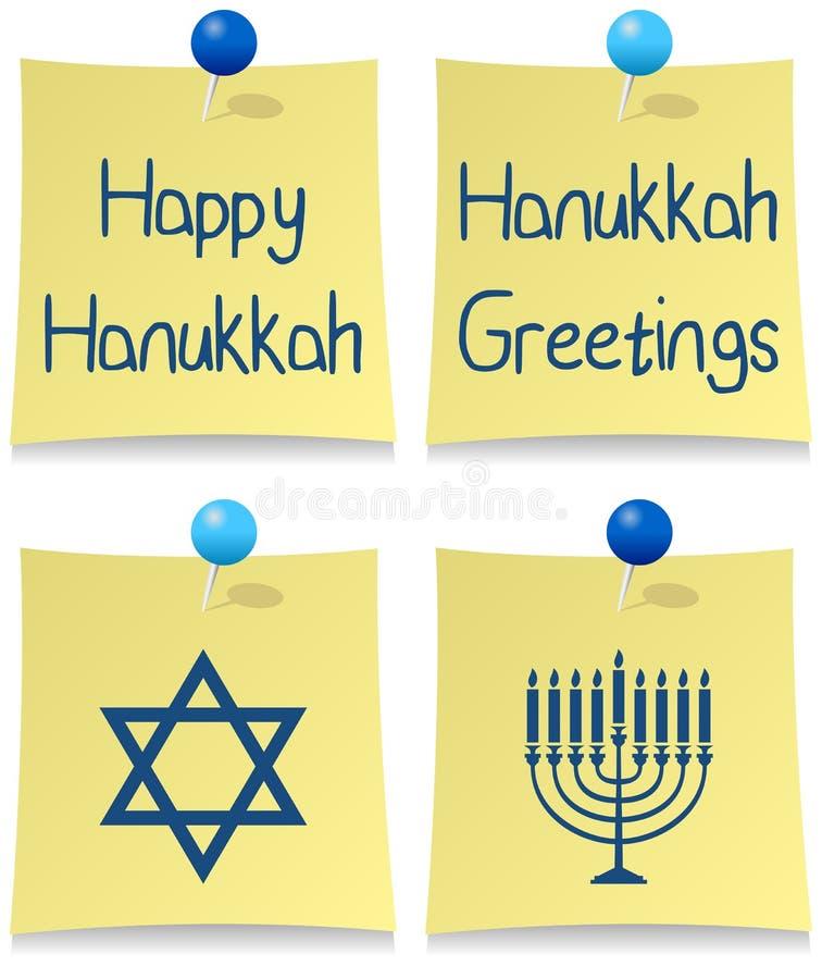Positionnement heureux de post-it de Hanukkah illustration libre de droits