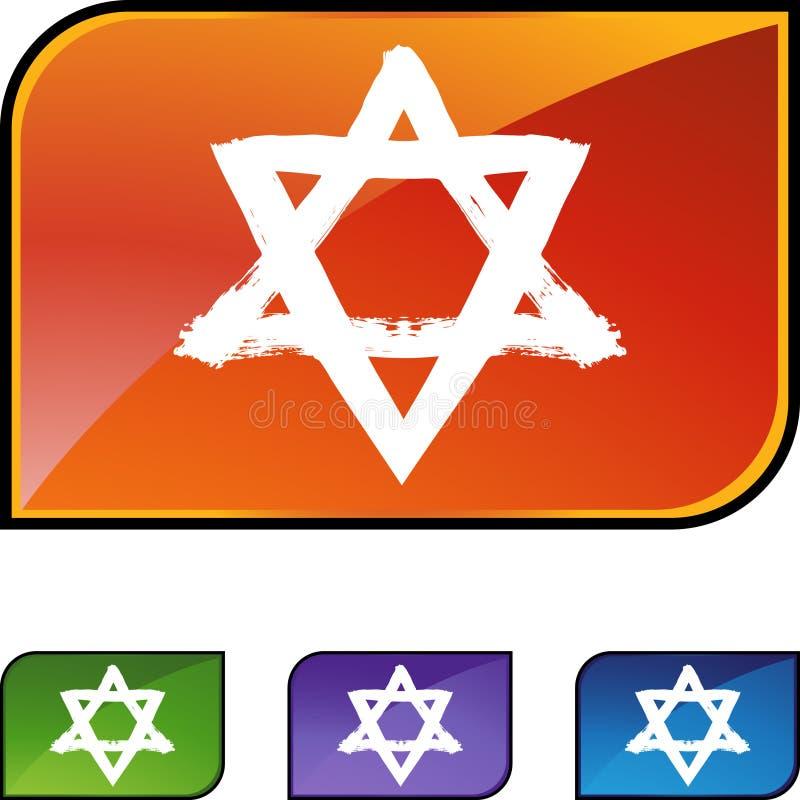 Positionnement juif de bouton d'étoile illustration de vecteur