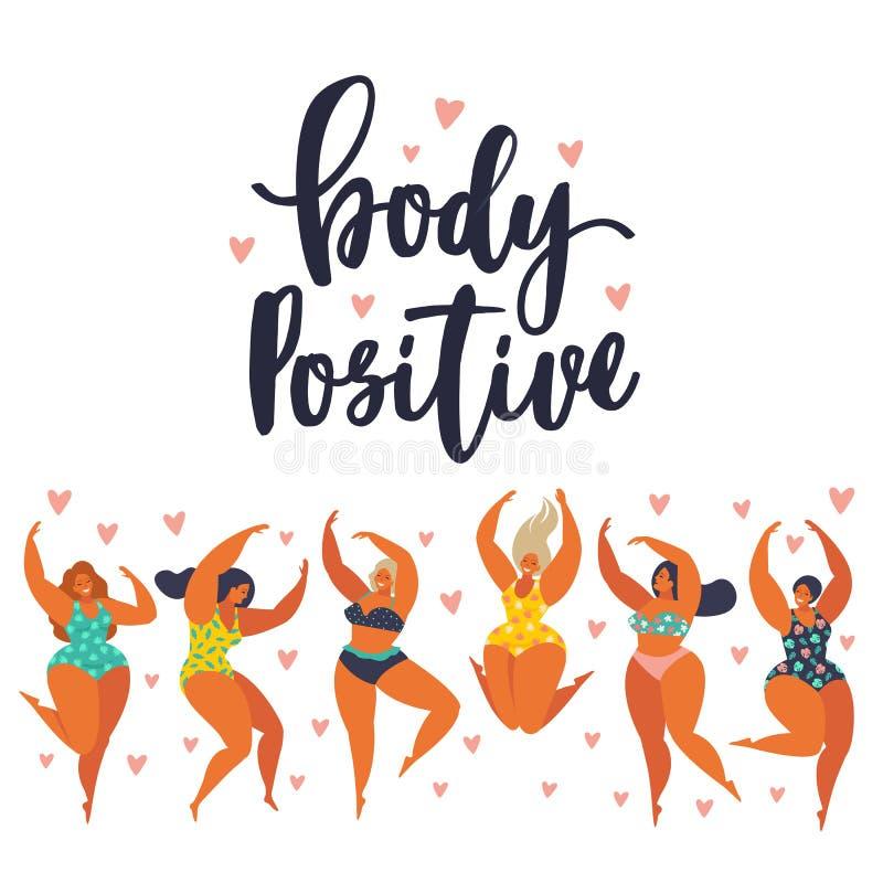 Positivo del cuerpo Las muchachas felices están bailando Mujer gorda atractiva Ilustración del vector ilustración del vector