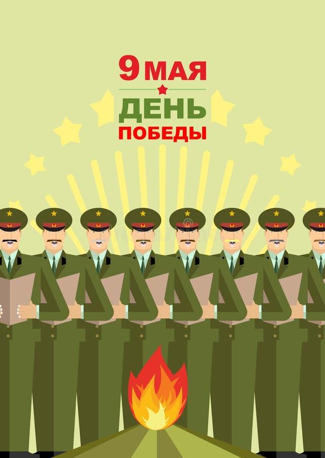 9 possono Giorno di vittoria 70 anni Coro militare Congratula illustrazione di stock