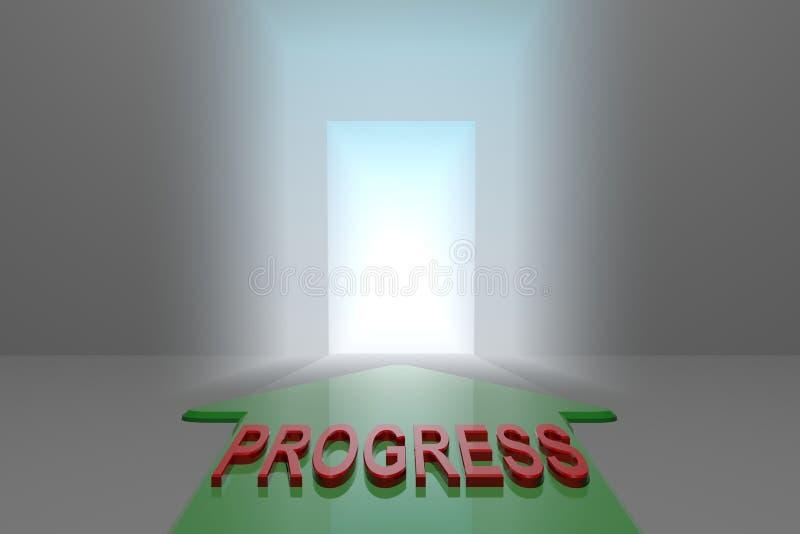 Postęp otwarta brama ilustracja wektor