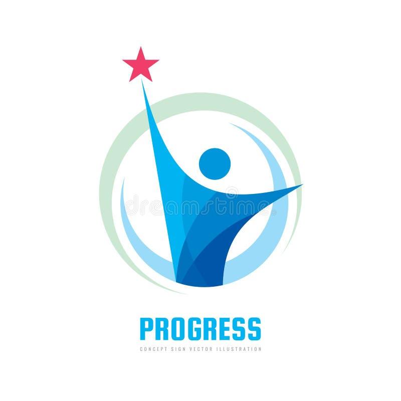 Postęp - wektorowa loga szablonu pojęcia ilustracja Rozwoju kreatywnie znak Ludzka abstrakcjonistyczna sylwetka z gwiazdowym symb ilustracja wektor