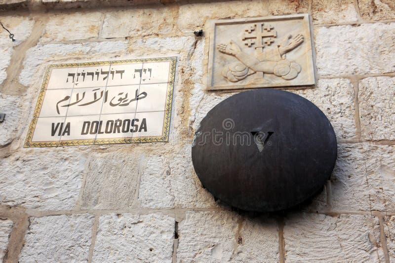 Post vijf binnen via Dolorosa in Jeruzalem royalty-vrije stock fotografie