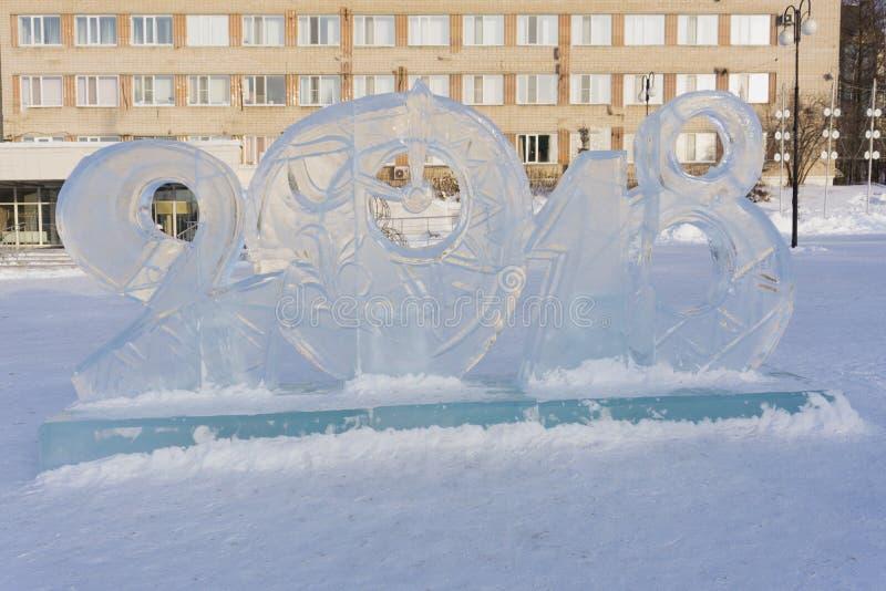 Postaci 2018 mistrzostwa lodu światowa sztuka zdjęcie stock
