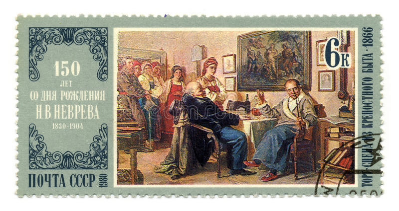 Download Postage stamp. editorial image. Image of postage, 1980s - 14363835